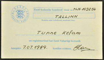 Eesti kodaniku tunnistus 1989